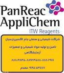 فروش معرفها و ترکیبات شیمیائی آزمایشگاهی