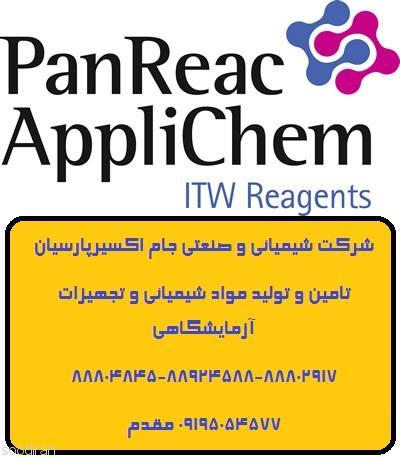فروش معرفها و ترکیبات شیمیائی آزمایشگاهی-pic1