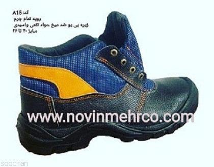 کفش ایمنی : پوتین ایمنی ،چکمه ایمنی-pic1