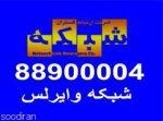 فروش تجهيزات شبکه هاي کامپيوتري