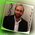 تدریس خصوصی و تخصصی عربی کنکور از پایه