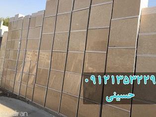 تولید و فروش سنگ تراورتن - مرمریت - گران-pic1