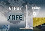 تدریس خصوصی نرم افزارهای Etabs & Safe