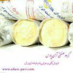 فروش کلی و جزی پشم شیشه ایزوران