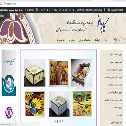 فروشگاه اینترنتی کاربانو-pic1