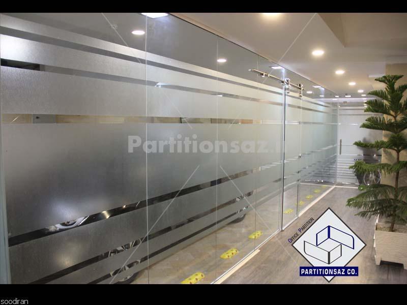 پارتیشن شیشه ای-p1
