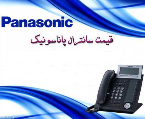 خدمات تلفن سانترال وسیم کشی تلفن-pic1