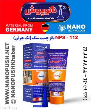ثبت انواع شرکت ها در کرج، مشهد، تهران-pic1