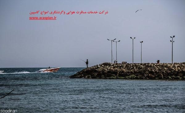 قطب گردشگری ایران جزیره کیش-pic1
