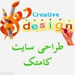 طراحی فروشگاه مجازی